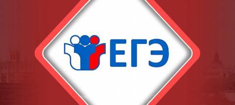 Курсы центра подготовки к ЕГЭ, ОГЭ, репетиторы в Одинцово: Курсы ЕГЭ в Одинцово