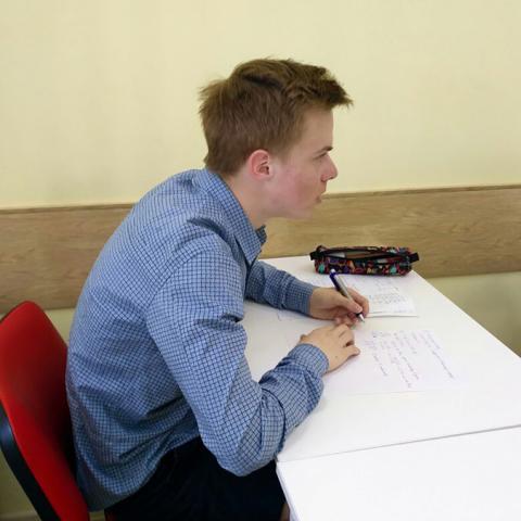 Подготовка к ЕГЭ по математике, физике, информатике в Одинцово