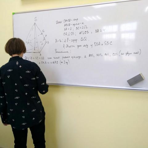 Подготовка к ОГЭ по русскому языку, обществознанию, истории в Одинцово