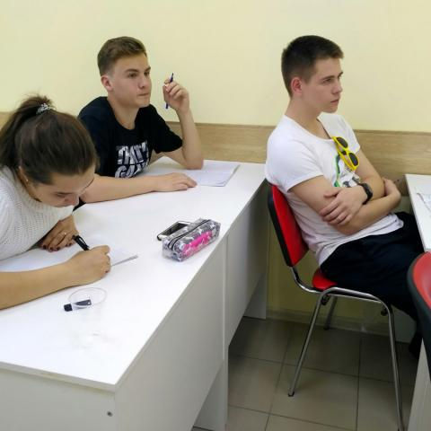 Подготовка к ОГЭ по русскому языку, английскому языку в Одинцово