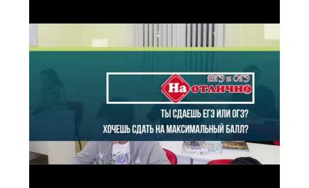 Embedded thumbnail for Узнайте о нас БОЛЬШЕ!